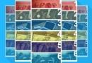 Gadget de entradas de colores con hermoso efecto de colores