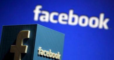 Una representación en 3D del logo de Facebook es vista en esta foto tomada en Zenica, Bosnia-Herzegovina, 13 de mayo de 2015. Facebook Inc reportó el miércoles un alza del 39 por ciento en sus ingresos trimestrales, debido a que más anunciantes utilizaron su cada vez más popular aplicación móvil. REUTERS/Dado Ruvic